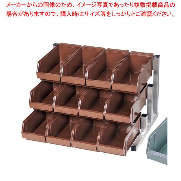 遠藤商事 / TKG 18-8スマート オーガナイザー 3段4列(12ヶ入) グレー【メイチョー】