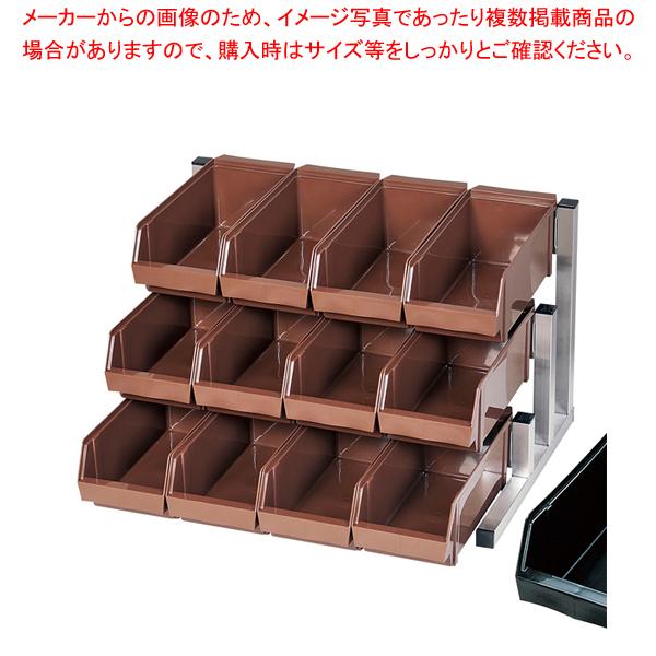 遠藤商事 / TKG 18-8スマート オーガナイザー 3段4列(12ヶ入) ブラック【メイチョー】