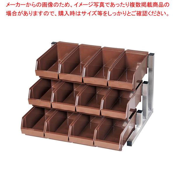 遠藤商事 / TKG 18-8スマート オーガナイザー 3段4列(12ヶ入) ブラウン【メイチョー】