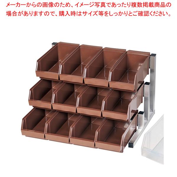 遠藤商事 / TKG 18-8スマート オーガナイザー 3段4列(12ヶ入) ホワイト【メイチョー】