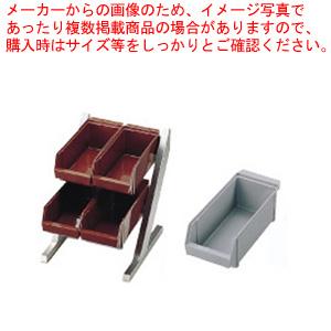 SA18-8コンパクトオーガナイザー 2段2列(4ヶ入)グレー【 カトラリーボックス オーガナイザー 】 【メイチョー】
