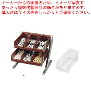 SA18-8コンパクトオーガナイザー 2段3列(6ヶ入)ホワイト【 カトラリーボックス オーガナイザー 】 【メイチョー】