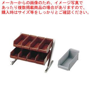 SA18-8コンパクトオーガナイザー 2段4列(8ヶ入)グレー【 カトラリーボックス オーガナイザー 】 【メイチョー】
