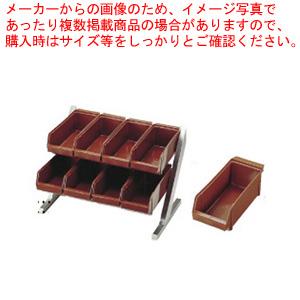 SA18-8コンパクトオーガナイザー 2段4列(8ヶ入)ブラウン【 カトラリーボックス オーガナイザー 】 【メイチョー】