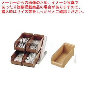 SA18-8デラックス オーガナイザー 2段2列(4ヶ入) キャメル【 カトラリーボックス オーガナイザー 】 【メイチョー】
