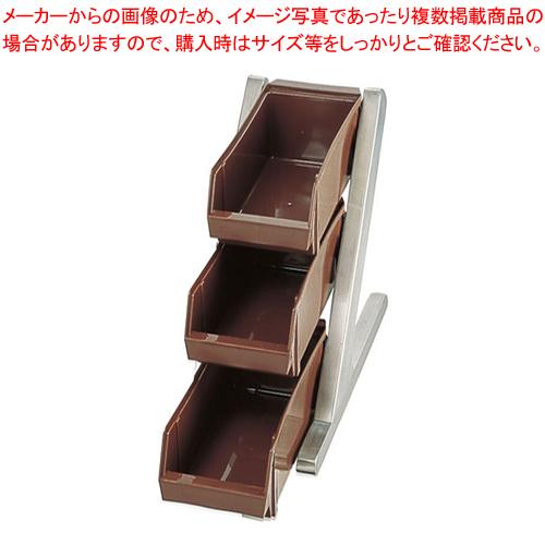 SA18-8デラックス オーガナイザー 3段1列(3ヶ入) ブラウン【 カトラリーボックス オーガナイザー 】 【メイチョー】