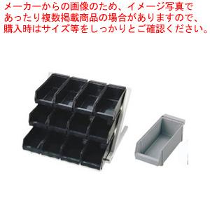 SA18-8デラックス オーガナイザー 3段4列(12ヶ入) グレー【 カトラリーボックス オーガナイザー 】 【メイチョー】
