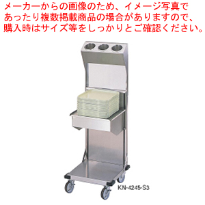 オープンリフト型ディスペンサー KN-5251-S3【 メーカー直送/代引不可 】 【メイチョー】