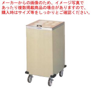 CLシリーズ 食器ディスペンサー CL-4246【メイチョー】【メーカー直送/代引不可】