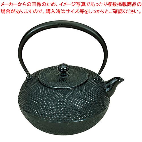 五進 鉄瓶 丸型霰 15号 1.8L 【メイチョー】