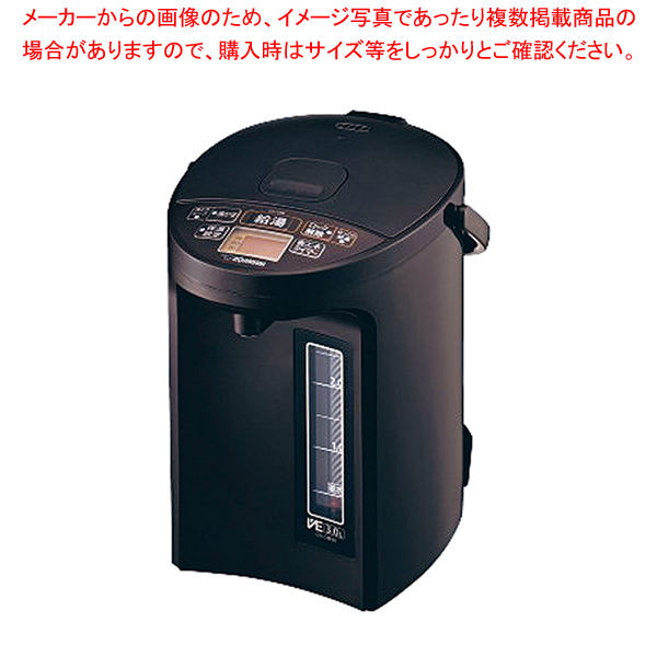 象印 マイコン沸とうVE電気まほうびん 優湯生 CV-GB40 【メイチョー】