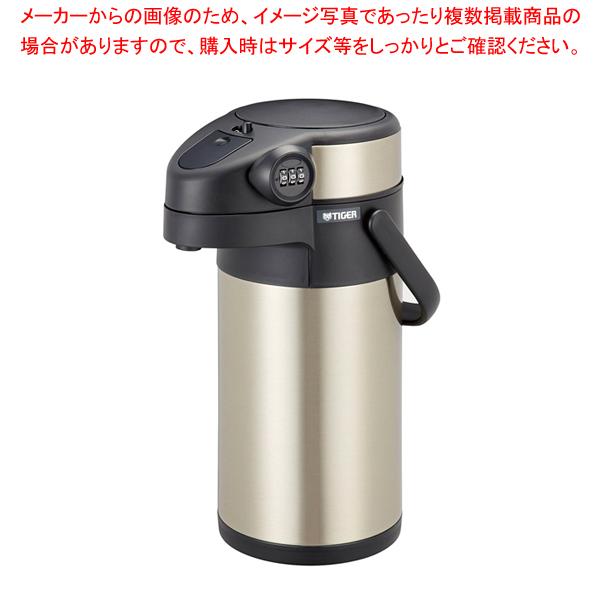 タイガー セキュリティーエアーポット MAB-K300 【メイチョー】