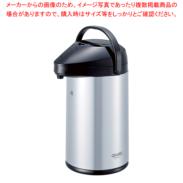ピーコック エアーポット MOP-A30(3.0L) 【メイチョー】