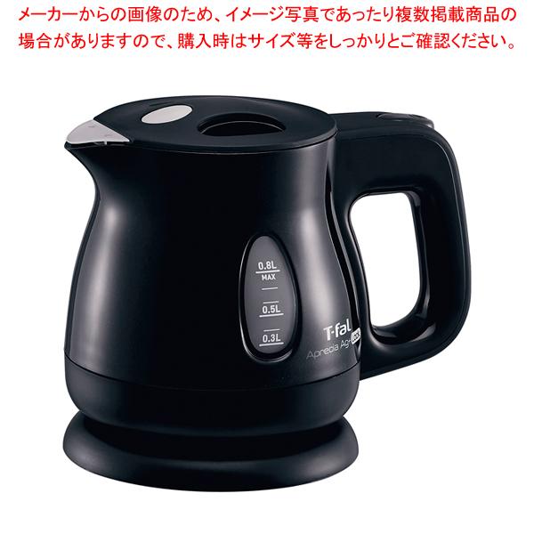 アプレシアエージー・プラスロック オニキスブラック(0.8L) 【メイチョー】