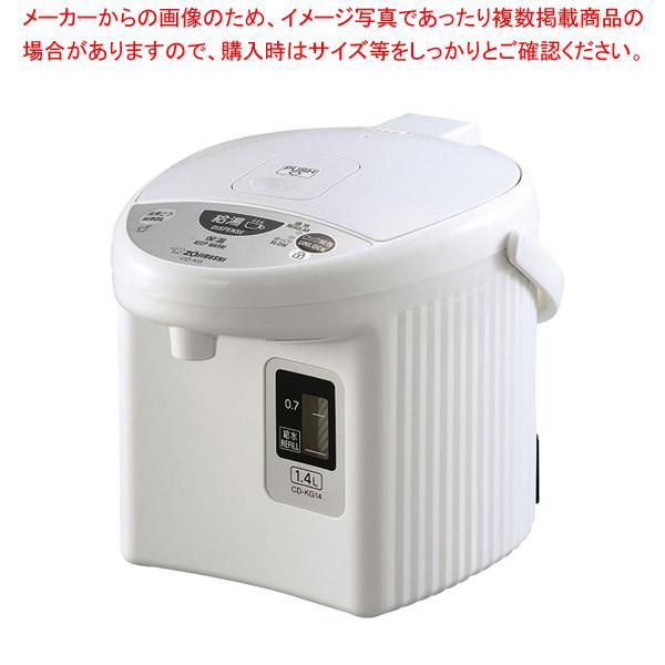 象印 マイコン沸とう電動ポット CD-KG14 【メイチョー】