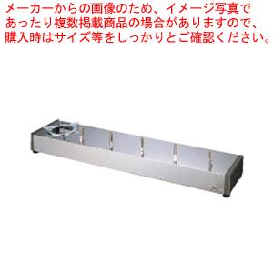 サイフォン ガステーブル US-501 12・13A【 コーヒーウォーマー 】 【メイチョー】