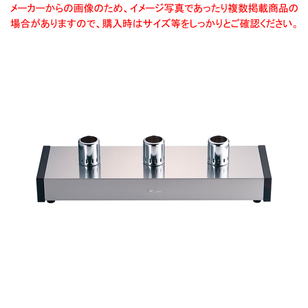 サイフォンガステーブル SSH-503S D(3連) LPガス 【メイチョー】