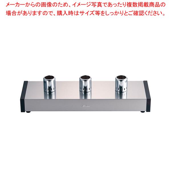 サイフォンガステーブル SSH-503S D(3連)12・13A 【メイチョー】