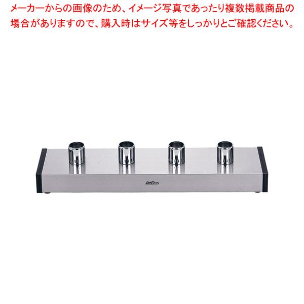 サイフォンガステーブル SSH-504S D(4連) LPガス 【メイチョー】