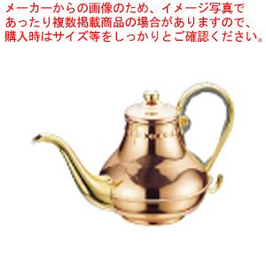 銅 アラジン コーヒーポット 5人用 (ティーポット兼用) 【メイチョー】