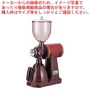 ハイカットミル タテ型【 コーヒーミル 】 【メイチョー】