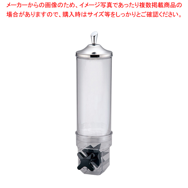 KINGO フレークディスペンサー 容器セット 【メイチョー】