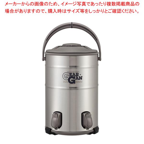 ピーコック ステンレスWコックキーパー IDS-W150(XA) 【メイチョー】