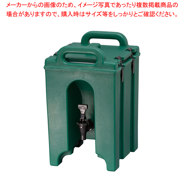 キャンブロ ドリンクディスペンサー 100LCD グリーン【 ドリンクディスペンサー ジュース ディスペンサー 】 【メイチョー】