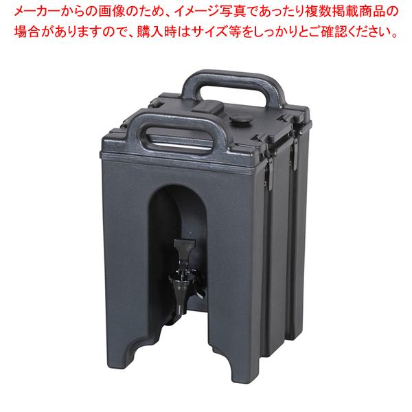 キャンブロ ドリンクディスペンサー 100LCD ブラック 【メイチョー】