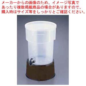 カーライル 丸型ビバレッジディスペンサー 2229 5ガロン 茶【 ウォータークーラー 】 【メイチョー】