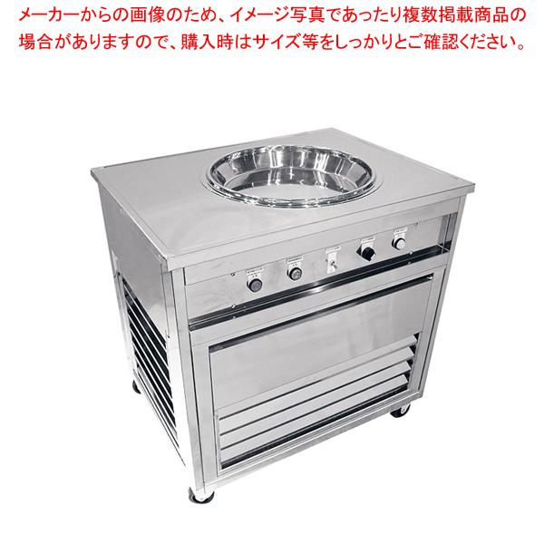 アイスクック ICK-1011 単相100V仕様 【 バレンタイン 手作り 】 【メイチョー】