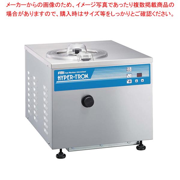 FMI 小型アイスクリームフリーザー HTF-6N 【メイチョー】