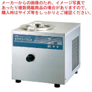 FMI 小型アイスクリームフリーザー HTF-3 【メイチョー】