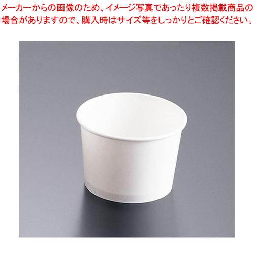 アイスクリームカップ PI-120T (1500入)【 ストロー カップ 紙コップ関連品 】 【メイチョー】