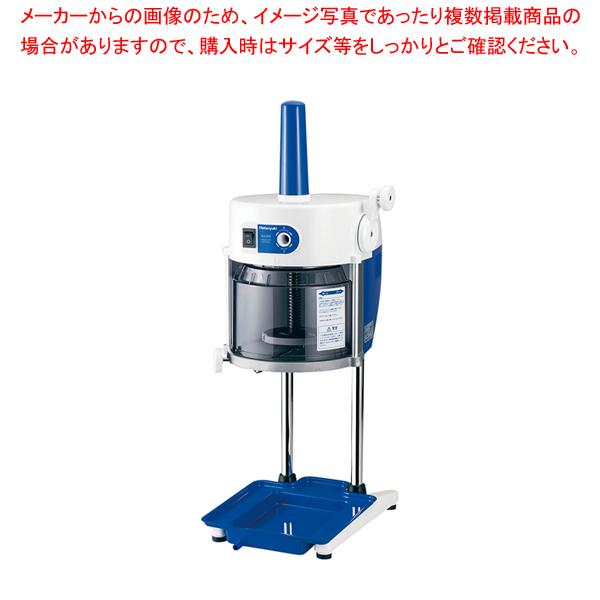 初雪 電動式ブロックアイススライサー ベイシスロングレーHB600A 【メイチョー】