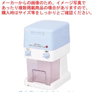 初雪電動式アイスクラッシャー HS-28 【メイチョー】