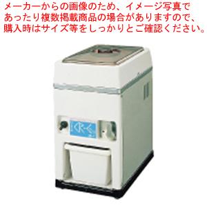 スワン電動式アイスクラッシャー CR-G【 アイスクラッシャー 】 【メイチョー】