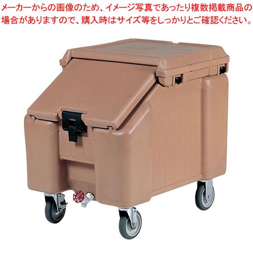 CA スラントトップ・アイスキャディ ICS100Lコーヒーベージュ【 アイスボックス 】 【メイチョー】