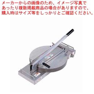 ピザプレッサー SDP-35【 メーカー直送/代引不可 】 【メイチョー】
