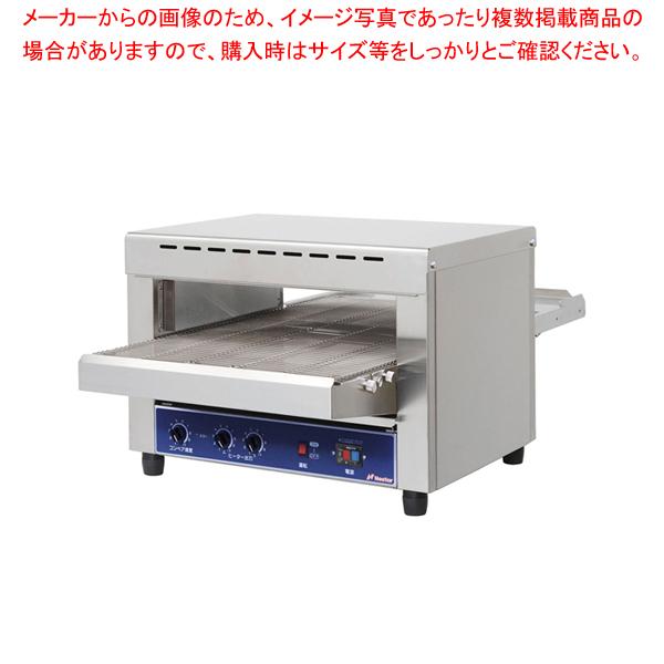 コンベアトースター CT-30C 【メイチョー】<br>【メーカー直送/代引不可】