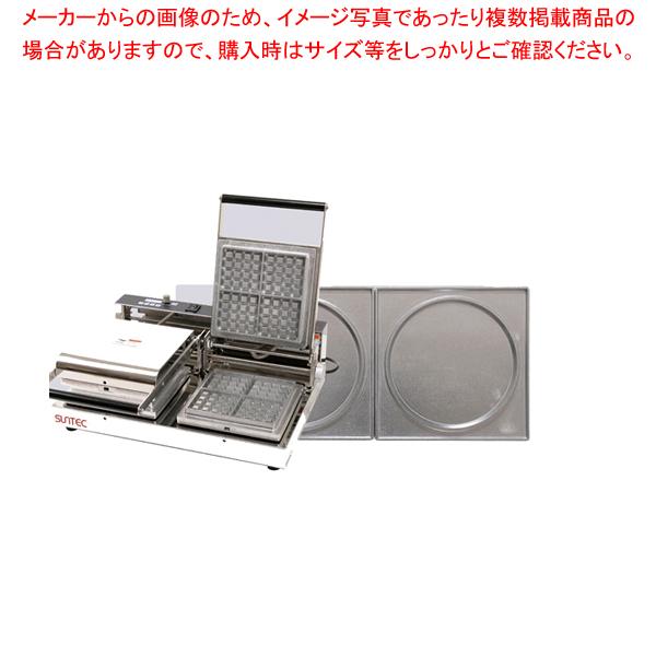 マルチベーカー MAX-2 2連式 パンケーキ 【メイチョー】