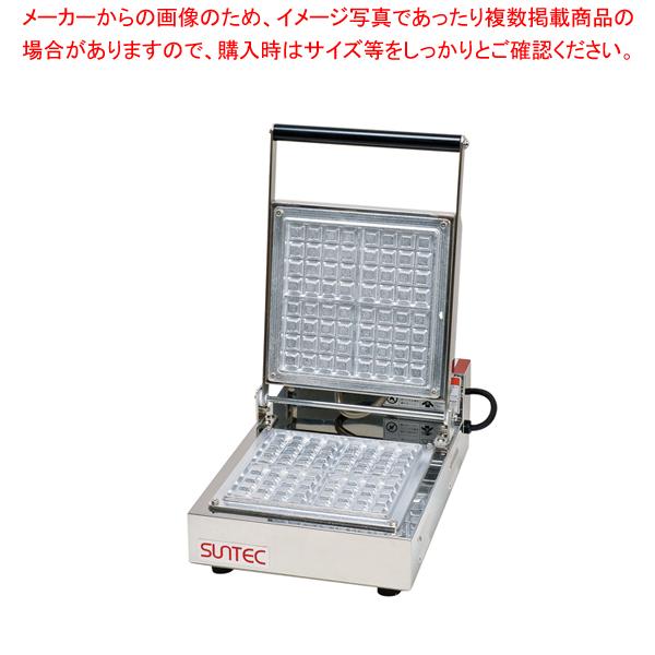 ワッフルベーカー SB-10【 メーカー直送/代引不可 】 【メイチョー】