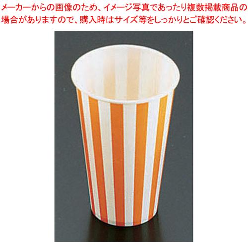 紙コップ(コールド用)SCM-360 ストライプ (1400入)【 ストロー カップ 紙コップ関連品 】 【メイチョー】