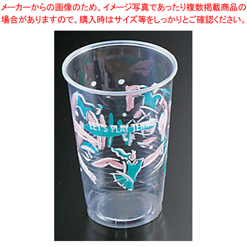 プラストカップ(コールド用)400G ジョイフルタイム(1000入)【 ストロー カップ 紙コップ関連品 】 【メイチョー】
