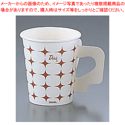 ホットカップ 7オンス手付 (2400個入)【 ストロー カップ 紙コップ関連品 】 【メイチョー】