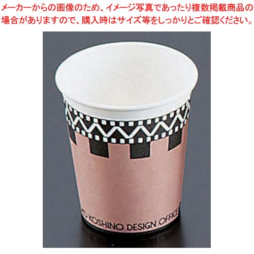 紙コップ SV-205 シャレード (2000入)【 ストロー カップ 紙コップ関連品 】 【メイチョー】