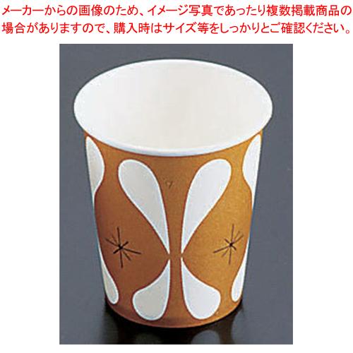 紙コップ SV-205 アストロ (2000入)【 ストロー カップ 紙コップ関連品 】 【メイチョー】