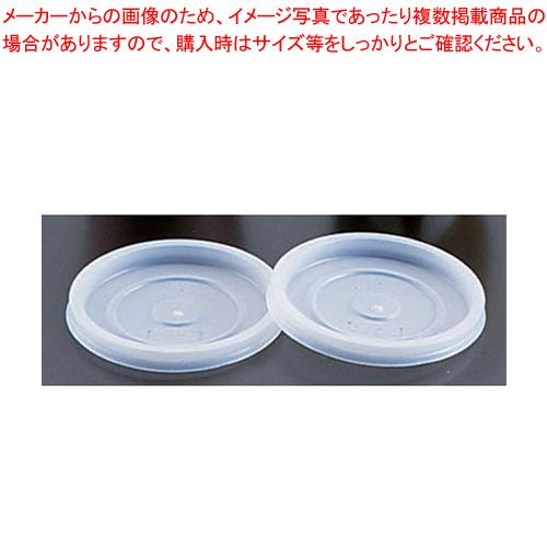 リッド半透明(針穴付)205用 (2000入)【 ストロー カップ 紙コップ関連品 】 【メイチョー】