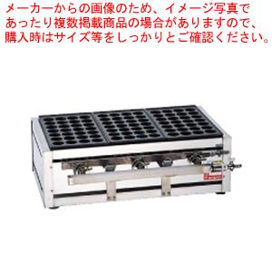 関西式たこ焼器(28穴) ET-283 LPガス【 メーカー直送/代引不可 】 【メイチョー】