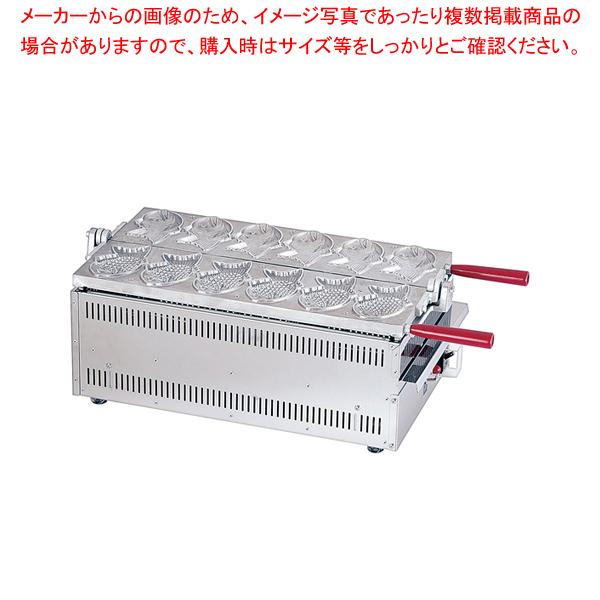 電気式 たい焼き機 1連式6匹焼 TAS-01 【メイチョー】
